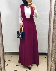 Muslim Two Shoulder Skirts Women Lace-up High Waist Big Swing A-line Suspender Long Skirt with Straps Islamic Clothing