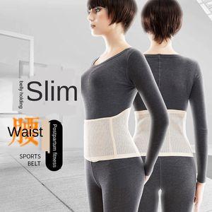 uWJZ0 133Ao 8009 tissu maille tissu de vêtements de taille d'étanchéité de la taille du post-partum taille moyenne ceinture transparente confortable abdomen ceinture en mesh respirant