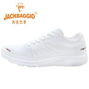 JACKBAGGIO Racing Marathon Running Shoes Men Women Motion Leisure Time Run Mesh Shoe Ventilation Light Wear Resisting Sneakers Casual Shoes