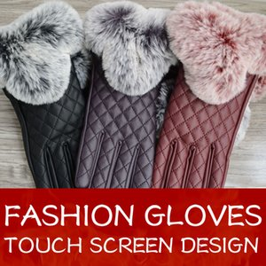 Fingerless Gloves Touch Screen 2021 Style Winter For Women And Girls Fur Leather Glove Female Fashion
