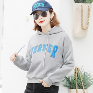 Pullover Herbst 2020 Neue Jugend Studenten Nationale Fashion Coat nationalityHoodie Nationalität koreanische Frauen Mantel modisch loser Baumwollhoodie pV1