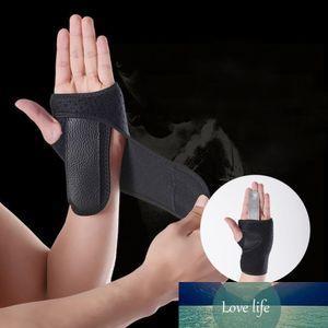 Emovable Adjustable Wristband Steel Wrist Brace Support Arthritis Sprain Carpal Tunnel Splint Wrap Protector