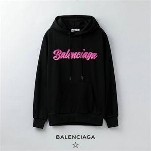 Mens sweater fashion casual sweater size M-2XL comfortable warm WSJ008#112753 kaiyi522