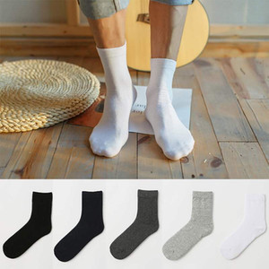 All cotton business men's solid color medium tube socks pure cotton men's socks breathable and sweat absorbing