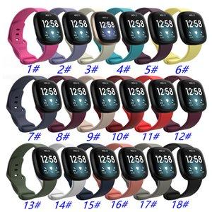 Fitbit Sense Akıllı İzle Yedek Saat Kayışı Bilezik Büyük / Küçük Silikon Watch Band Bileklik İçin Fitbit Versa 3