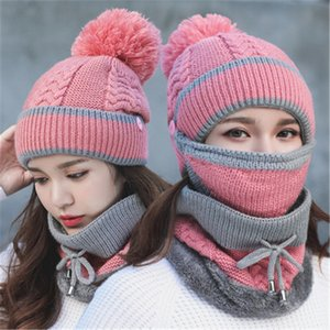 female winter hat Korean version plus velvet thick bib mask ear protection cycling cap warm winter style knitted woolen hat k182