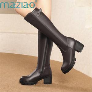 Kniehohe Stiefel kurze Plüsch-Seiten-Reißverschluss-Gummischuhe Warmhalte beiläufige Winterstiefel Frauen wasserdichte Schuhe Frauen MAZIAO