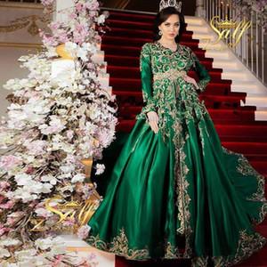 Emerald Green muslimischen Abendkleider mit langen Ärmeln Gold-SpitzeAppliques Marokkanische Princesses Romeo Plus Size Abendkleider Quinceanra Kleid