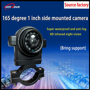 Waterproof 1 inch side mounted car camera Metal case infrared night vision 12V wide voltage box truck transport truck travel car