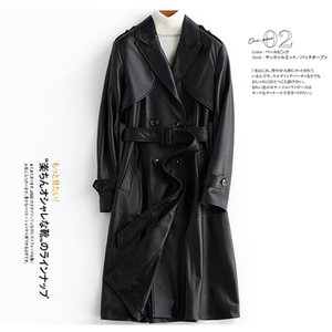 Lautaro Long Black Leather Trench Coat Para Mulheres Manga Longa Epaulets 2020 Mulheres Moda Plus Size Couro Caseiro 6xL 7XL