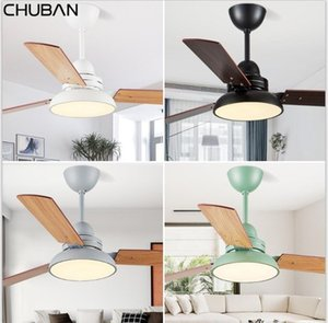 High Quality American Retro Ceiling Fan Light Nordic Modern Dinning Room Bedroom Living Room Restaurant Solid Wood Fan Lamp 110V