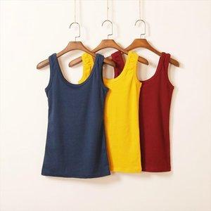 2020 short section cotton outer wear sexy fashion wild casual slim sanding thread U neck womens bottom strap vest
