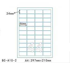 50 hojas de alta calidad de marca blanca pegatinas etiqueta adhesiva de láser / impresora inkjet A4 papel mate