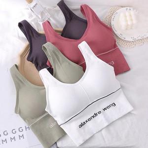 Women Sexy Vest Top Cotton Bra Backless Sports Bralette Lingerie Padded Wireless Brassiere U-shaped Beauty Back Underwear #F