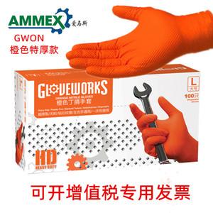 Guantes desechables Emas Nbr naranja espesado Gwon resistente al aceite auto mecánico de reparación de la máquina de reparación resistente al desgaste, etc.
