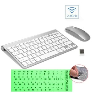 2.4G sem fio silencioso teclado e mouse Mini Multimedia Full-size Teclado Mouse Combo Set Para Notebook Laptop PC Desktop