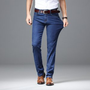 2020 New Spring Summer Summer Thin Light Jeans Men's Cotton Slight Stretch Whiskers Wash Effect Slim Fit Jeans