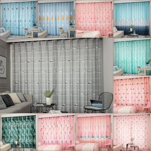 Modern Sanding Blackout Curtains Drapes Tassel String Blind Panel Fabric Shading Door Curtain Line Flash Shiny Window Decor