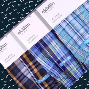 Cueca samba-canção roupa íntima masculina ekMlin 3-Pack listrado manta fio penteado 100% de tecido de algodão N LJ200922