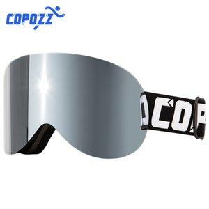 COPOZZ تزلج غوغل تزلج على الجليد نظارات الرجال النساء المضادة للضباب أسطواني الثلج تزلج نظارات حماية من الأشعة فوق الرياضات الشتوية Gafas