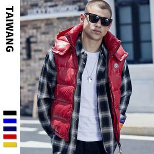 Le manteau de duvet de coton épaissie veste gilet veste en plein air multicolore veste automne masculin et la mode hiver pour les hommes des hommes