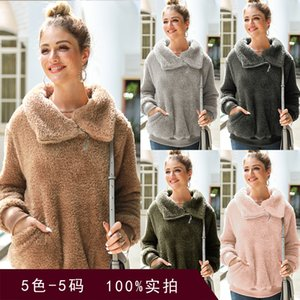 Autumn and Winter Explosions Double-Sided Plush Asymmetric Lapel Pullover Pure Color Thickened Sweater Sweater Top Women