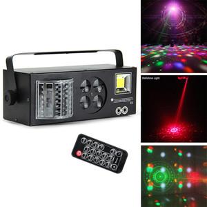 효과를 lightting 레이저 플래시 스트로브 패턴 나비 더비 DMX512 LED 조명 디스코 DJ의 무대 조명 네 가지 기능 IN1 디제이 장비 4