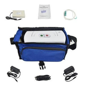 New Portable Small Oxygen Concentrator O2 Generator for Home Travel Car Oxygen Making Machines Without Battery AC100V-240V 32W