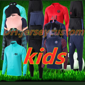 psg 2020 paris jordan fc Barcelone real madrid ajax juventus Atletico Madrid Manchester City france survetement foot enfant kids soccer tracksuit 2019 2020 Survêtement de football