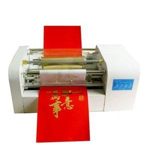 Estampage à chaud machine sans plaque modèle 360C feuille d'or Papier couché Papier automatique carton estampillage chaud RSS