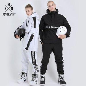 SMN Sweats à capuche Couple d'hiver Ski Costume unisexe imperméable respirant chaud coupe-vent extérieur Ski et snowboard Survêtement