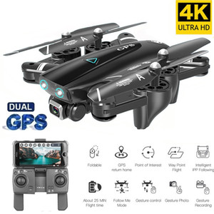S167 professional GPS UAV 4K HD aerial photography four axis aircraft 5g folding ultra long endurance remote control aircraft