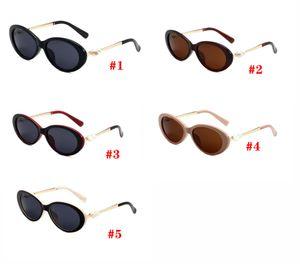 صيف امرأة جديدة الأزياء في الهواء الطلق الرياح المعادن النظارات الشمسية السيدات القيادة نظارات الشمس سيدة نظارات خفيفة الوزن حماية الشاطئ النظارات الشمسية السوداء