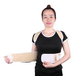 Adjustable Magnetic Posture Corrector Corset Shoulder Back Brace Back Belt Lumbar Body supports posture correction S-XXL