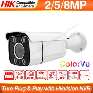 Hikvision Compatible 5MP POE IP Camera Full time Color 8MP Network Camera 2MP ColorVu ONVIF Hikvision Protocl For NVR