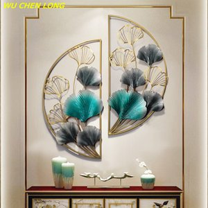 WU CHEN LONG New Chinese Wrought Iron Ginkgo Art Wall Hangings Crafts Home Living Room Wall Mural Sticker Decoration R5574