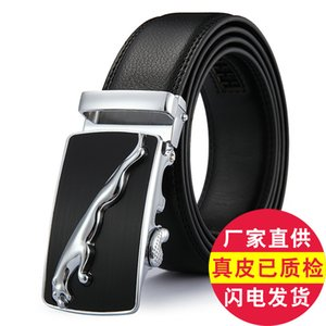 Hot Selling Mens Automatic Checkoff Leather Mens Cowhide Belt Mens Waistband Business Belt Factory Direct Sales Wholesale