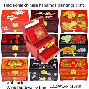 Lacquerware Chinese Wooden Box with lock Decoration Storage 3 layer Wedding Gift Jewelry Box Drawer Pull Makeup Watch Case