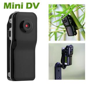 كاميرات الأمن MD80 البسيطة كاميرا HD كشف الحركة السيارات DV DVR مسجل فيديو