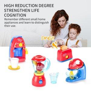 작은 기기 조합 장난감 집 장난감 놀이와에와 무한한 상상력 플레이와 시뮬레이션 게임 시뮬레이션 게임 플레이