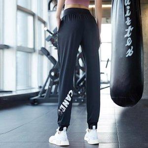 De secagem rápida respirável Slimming Harem Pants New solto Sports Calças femininas executando Viga Pés de Fitness Yoga