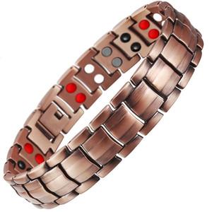Pure Copper Bracelet Men Energia germânio Magnetic cadeia pulseira de cobre do holograma Vintage Fazer a ligação Pulseiras para homens