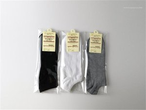 Designer Socks Solid Color Breathable and Comfortable Short Sock Homme Sports Style Underwear Casual Ankle Length Mens