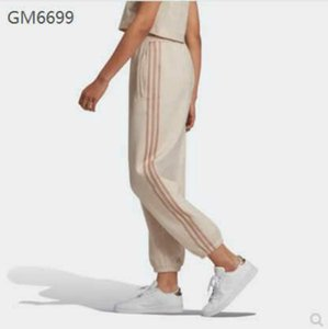 Womens Designer Pants Fashion Autumn and Winter Long Pencil Pants Casual Sports Style Streetwear Pants 2 Colors