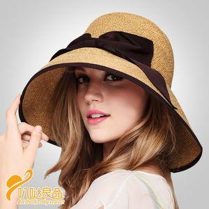 2020 Australia Style Straw Hats ( Wholesale fashion flat sun hat Plate Optional cap shape summer hats for women B-2282