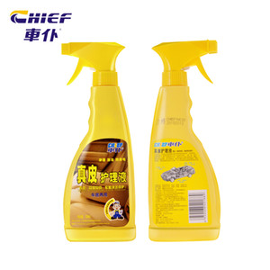 CHIEF 500ml Genuine Leather Care Solution Auto Seats Polish Car Leather Interior Renew Home Sofa Leather Bags Jackets Products Care Clean Pr
