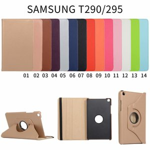 Suitable For Samsung Galaxy Tab A 8.0 Inch Samsung Tab Rotating Protective Case Tablet Pc 360 Degree Leather Case