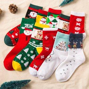 украшения рождества украшения 2020 чистого хлопка осенью и зимой трубки красные носки утолщенной женские носки случайные пять пар носков
