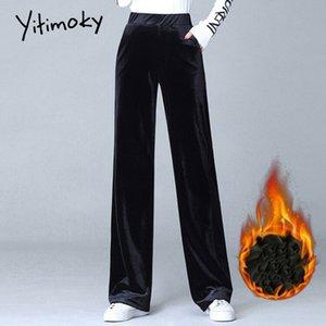 Katı gündelik kış giysileri gevşek Kadife yitimoky geniş bacak pantolon 2020 sonbahar kış beden elastik yüksek bel pantolon kadın