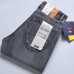 Sulee Marka Sonbahar Yeni Moda Erkek Casual Ve Hafif Skinny Jeans Pantolon İnce Pantolon Düz Renkler